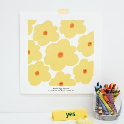 벌룬프렌즈 일러스트 정사각 포스터 - 에그플라워