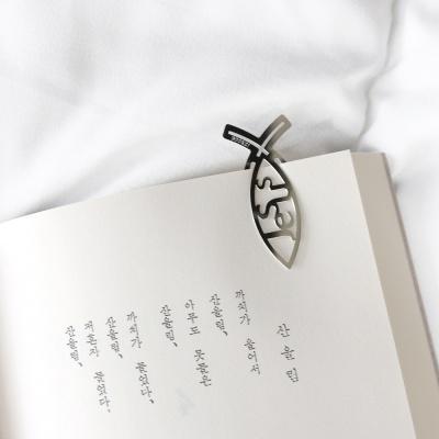 북마크 카드 미니 크리스천