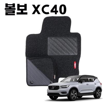 볼보 XC40 이중 코일 차량용 차 발 깔판 매트 black
