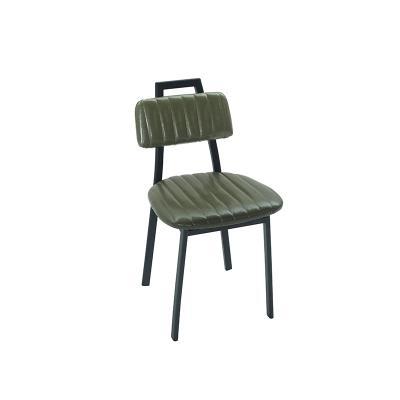 바들 인테리어 의자 C타입