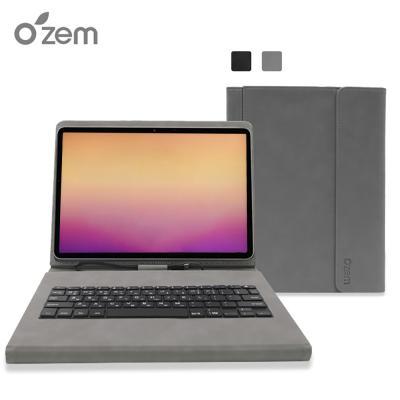 오젬 갤럭시탭 어드밴스2 태블릿 북커버 키보드케이스