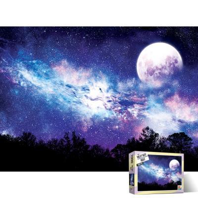 1000피스 직소퍼즐 은하수의 밤 AL3019