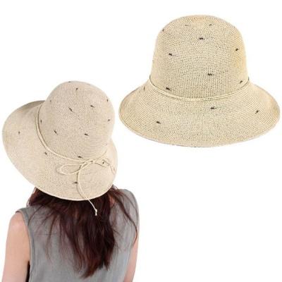파나마햇 햇빛차단 나들이 모자 이쁜 벙거지 베이지