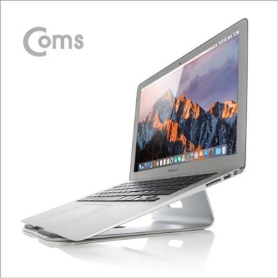 Coms 노트북 알루미늄 메탈 스탠드 노트북거치대