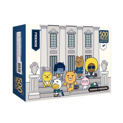 카카오프렌즈 직소퍼즐 500피스 프렌즈 유니버시티