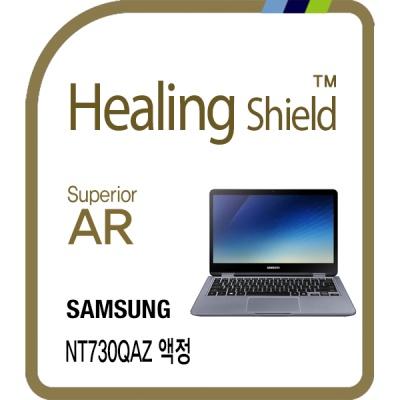 노트북 펜 액티브 NT730QAZ 고화질 액정보호필름 1매