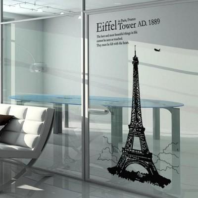 [그래픽스티커]에펠탑(大)(PVC시트)