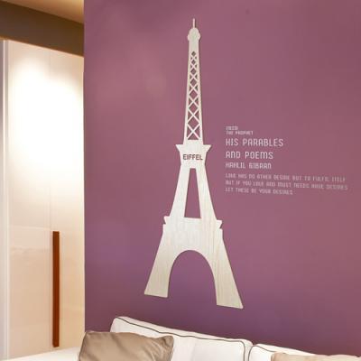 [우드스티커] 에펠타워 (반제품) - 입체우드 월데코 포인트 집꾸미기 벽장식