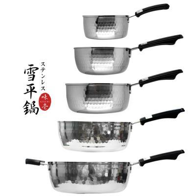 요시카와 아지치 유키히라 스텐편수냄비 3종