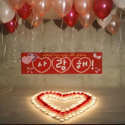촛불 이벤트세트 (사랑해)