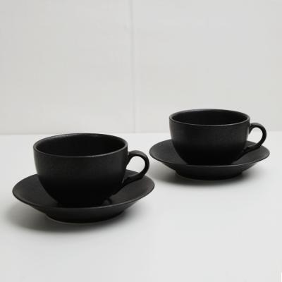 코하스 매트 블랙 커피잔 블랙 세트