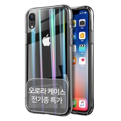 스킨즈 오로라 케이스 아이폰11 Pro MAX 갤럭시노트10