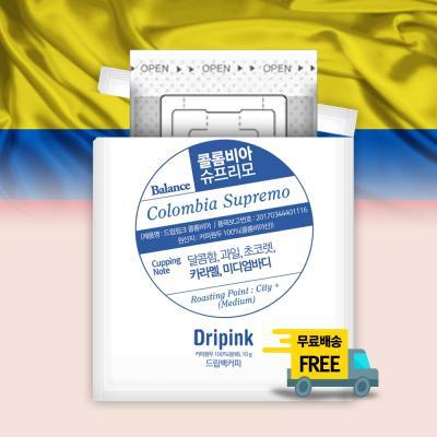 드립핑크 갓볶은 콜롬비아 슈프리모 10g x 30봉