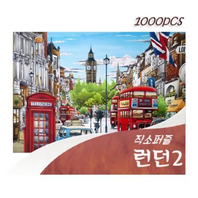 [비앤비퍼즐] 1000PCS 직소 런던2 PL1334