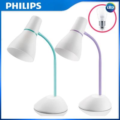 필립스 테이블 스탠드 페어 71567(그린/퍼플 택1)+LED7w주광색 포함