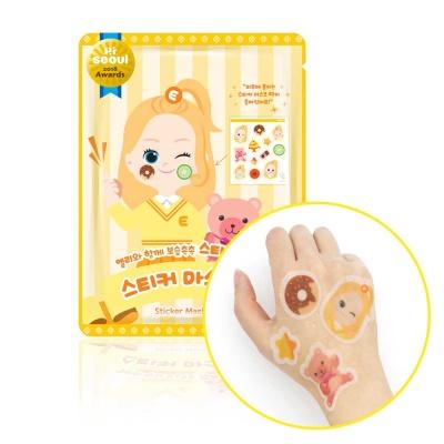 어린이화장품 플로릿 엘리 스티커 마스크 팩 1매