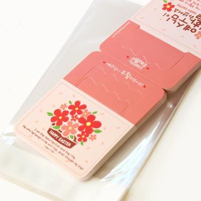 부활절 달걀 2구 사각손잡이 20개(비닐포함)_꽃바구니