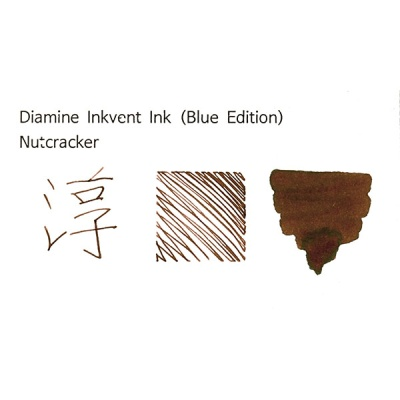 디아민 잉크벤트 블루 에디션 병 잉크 넛크래커 Nutcr
