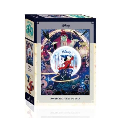 판타지아 직소퍼즐 300피스 D-A03-010