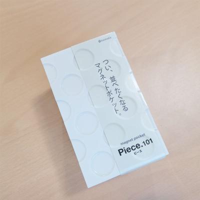 이노마타 마그넷 소품 정리 포켓 세로형(화이트)