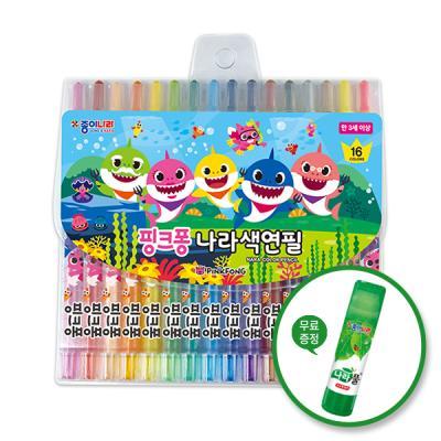 종이나라 핑크퐁 상어가족 나라색연필 16색
