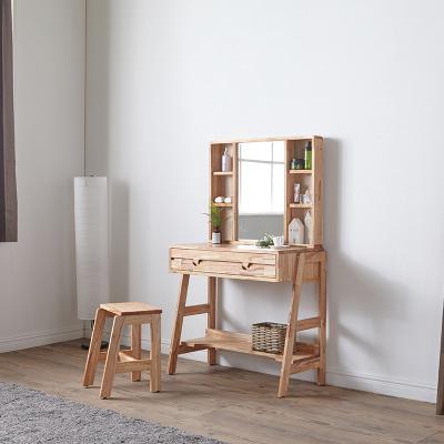 코아바 원목 수납 거울 화장대 A형 + 화장대 의자