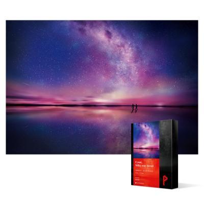 1000피스 직소퍼즐 - 우유니 은하수 거리