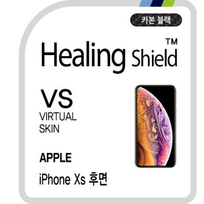 아이폰Xs 카본 블랙 후면필름1매(케이스형) HS1765612