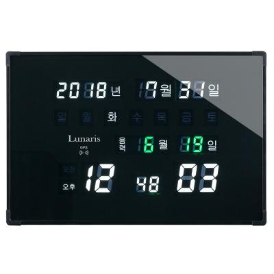 루나리스 디지털 LED 전자 벽시계(중) JS-i37