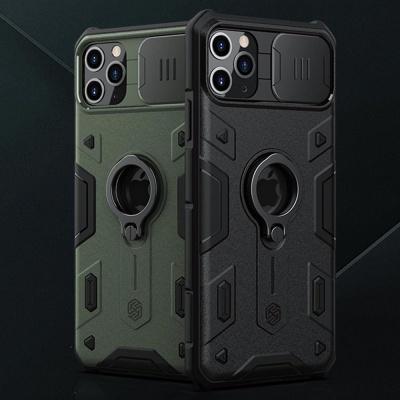 아이폰11 pro max 카메라보호 슬라이드 핑거링 케이스