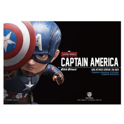 비스트킹덤 EA-023 캡틴 아메리카 에그어택 BKD503078