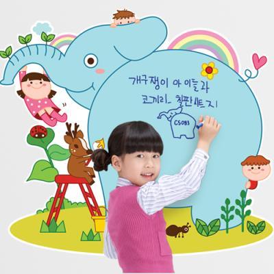 cs083-개구쟁이 아이들과 코끼리_칠판시트지_칠판스티커