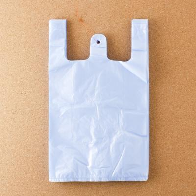 실속형200P 비닐봉투(흰색-1호)
