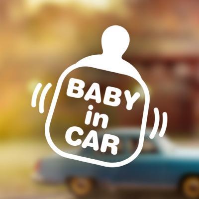 자동차 포인트 스티커 베이비쮸쮸