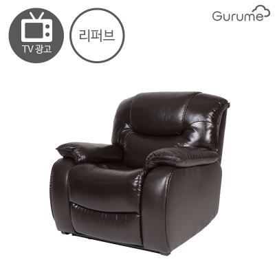 구르메 전동 리클라이너 쇼파 1인용 M03 리퍼브
