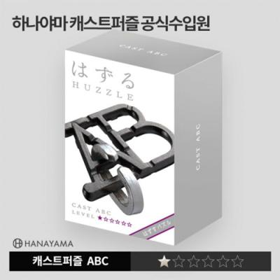 캐스트퍼즐 ABC LV1
