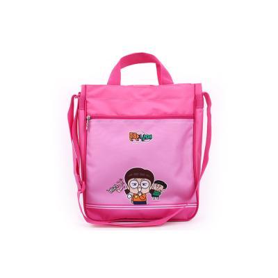 흔한남매 베리굿 보조가방 핑크