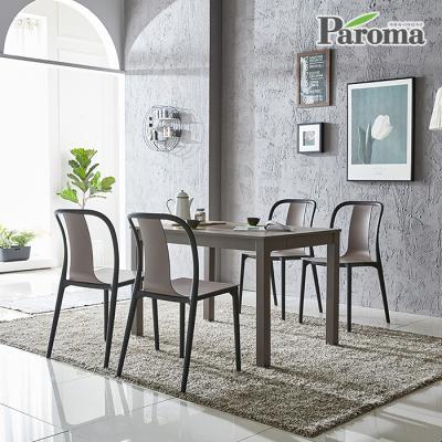 파로마 에이미 4인 LPM 식탁세트 YY016