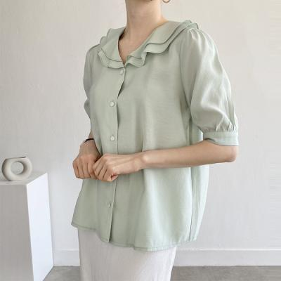 Model Collar Puff Blouse