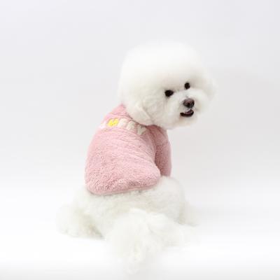 솜사탕 티셔츠 (핑크)