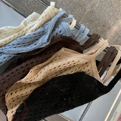 여성 숄더백 호보백 가방 데일리 모벨 펀칭 니트 가방