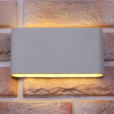 LED 이버 외부벽등