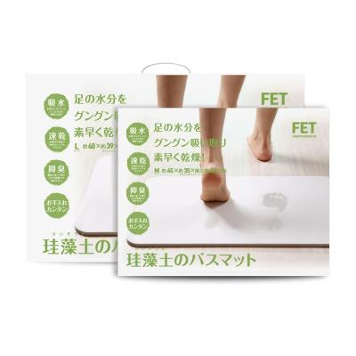 사라사라 규조토 발매트 + 미끄럼 방지 패드 기획세트-그레이 L+미끄럼방지패드