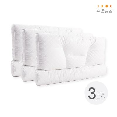 [수면공감] 우유베개 라텍스 기능성 경추 베개 (3EA)