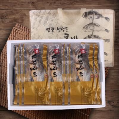 [영광법성포] 찐 마른보리굴비 10미/특(간편렌지용)