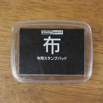 섬유용 잉크패드M (섬유용/5종/일부 단종)