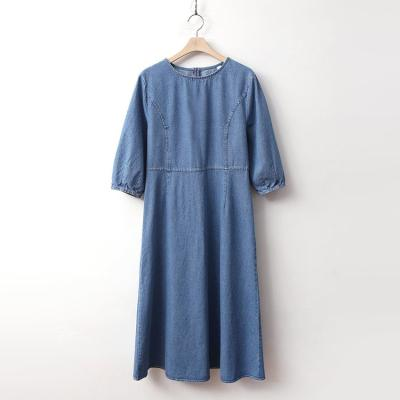 Blue Denim Long Dress