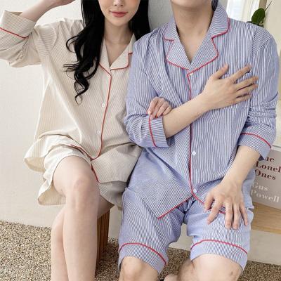 Grand Pajama Set - 커플룩