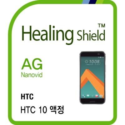 HTC 10 지문방지 액정보호필름 2매