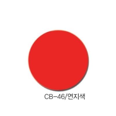 [현진아트] CB단면칼라우드락 5T 6X9 CB-46 연지색 [장/1]  114475